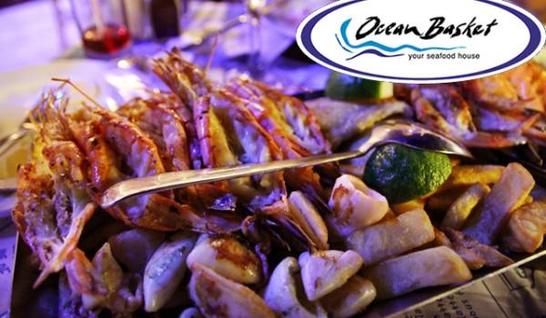 «Океанская корзина» для любителей морепродуктов