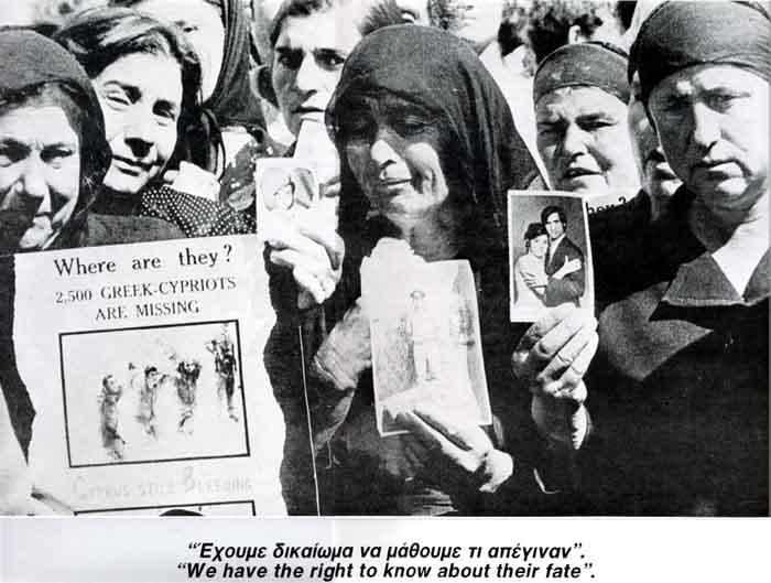 Кипр, 1974 год: история военного конфликта