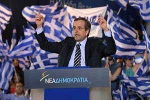 Bus_01_11_Greece
