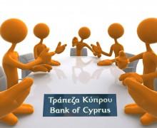 Банк Кипра Совет Директоров