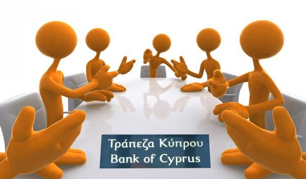 Bank of Cyprus: перезапуск экономики откладывается?