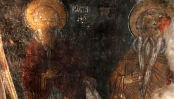 Скит святых Отцов