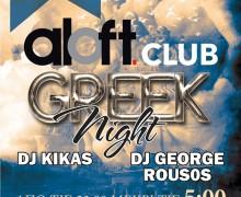 Floft club Agia Napa Cyprus