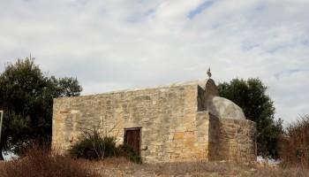 Храм святого Константина