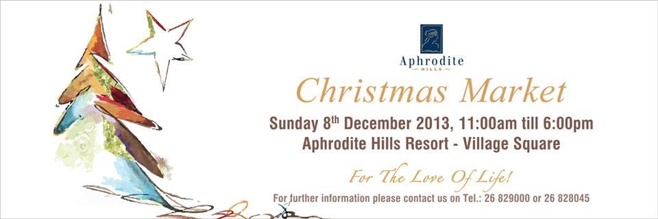 Aphrodite-Market