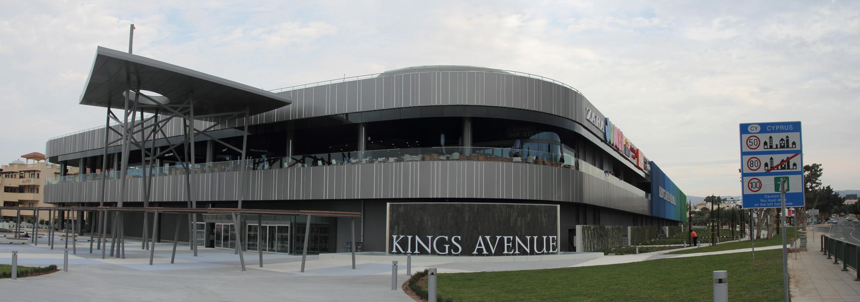 Kings Avenue Mall Панорама