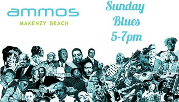 Sunday blues at Ammos