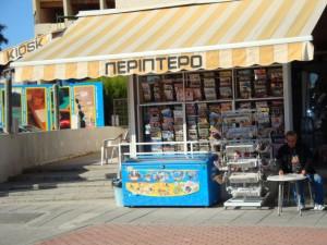 Перiптеро на Кипре