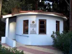 Офис Кипрской Организации по туризму