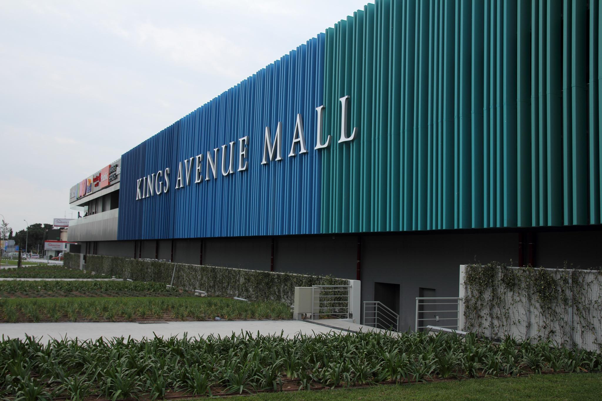 Новый торговый центр Kings Mall в Пафосе