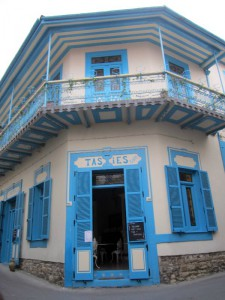 Ресторан Tasies
