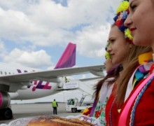 Wizz Air: Кипр - Украина