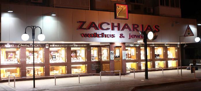 Zacharias