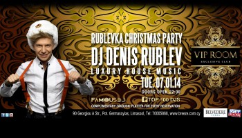 Rublevka Christmas party