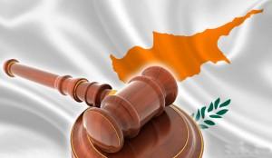 Суд на Кипре