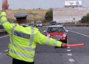 Кипрский полицейский