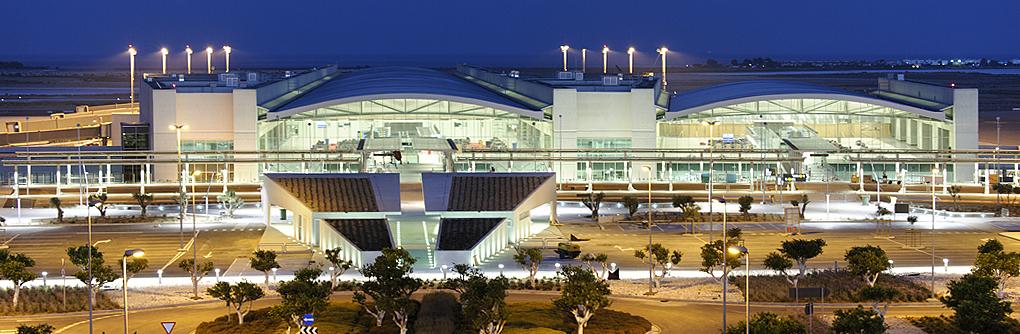 The Larnaca airport