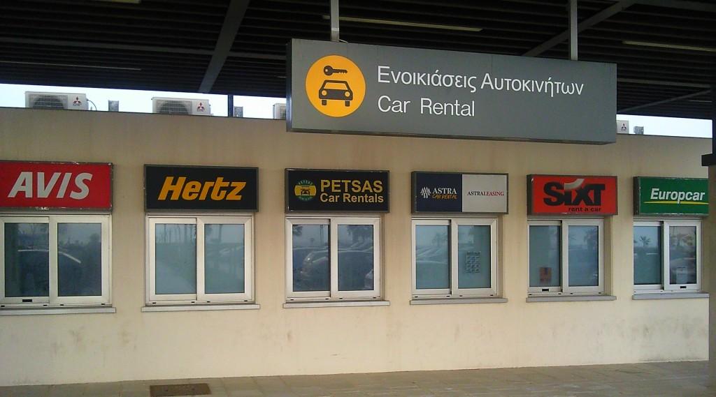 Арендные компании в аэропорту