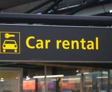 Кипр: автомобиль в аренду