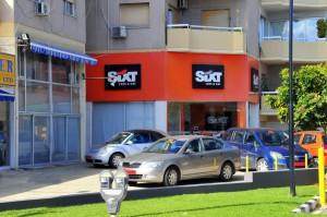 Офис компании Sixt в Лимассоле