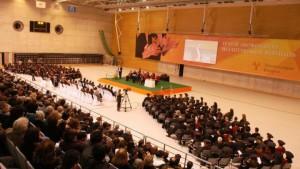 Международная ярмарка образования