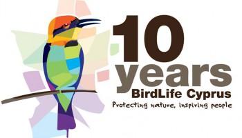 Выставка птицы на Кипре