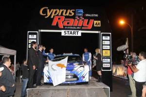 Ралли на Кипре