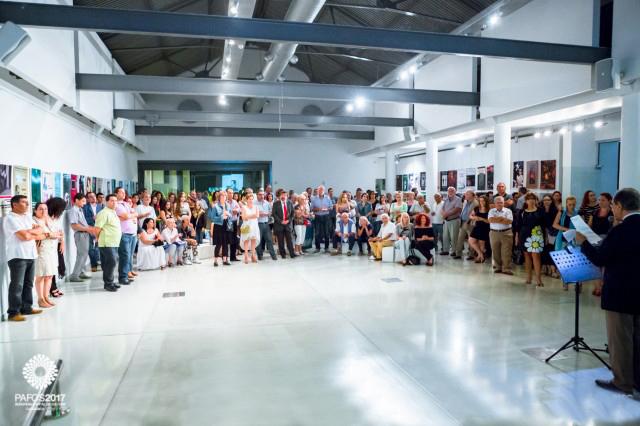 Пафос – культурная столица 2017