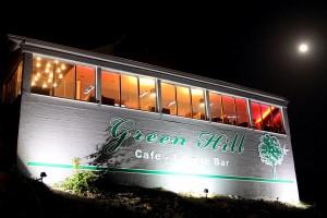 ресторан Green Hill
