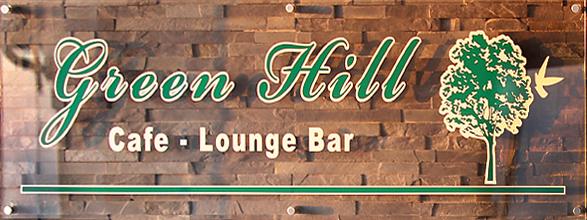 Green Hill лого