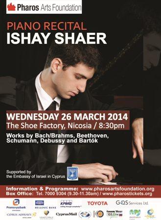 Ishay Shaer