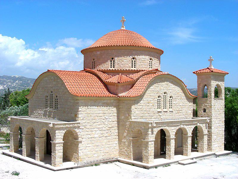 монастырь Георгия Аламану