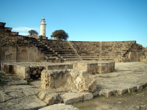 The Ancient Odeon Theatre