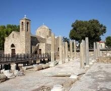 Старинный Пафос
