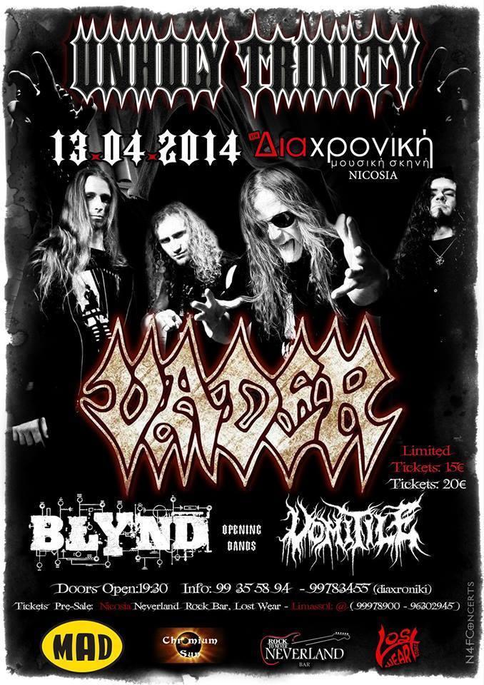 Vader Cyprus 2014