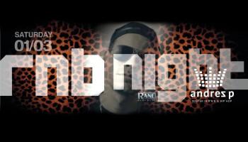 RNB night в Ammos