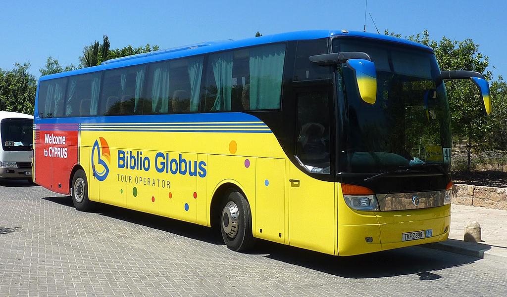 Библио-Глобус