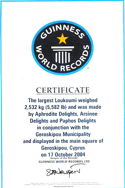 Сертификат Гиннеса