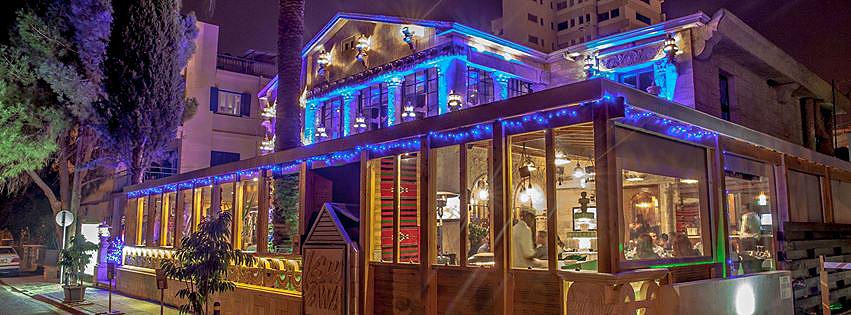 Ресторан в Никосии