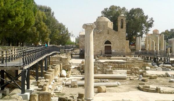 Пафос. Паломничество на запад