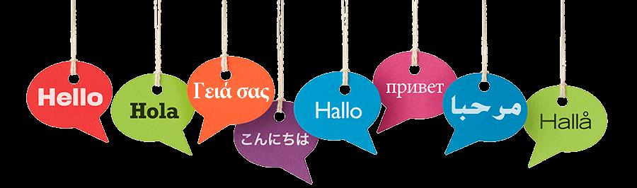 «Привет» на разных языках