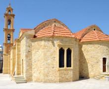 Церковь Киприана и Иустины