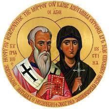 Икона Киприана и Иустины