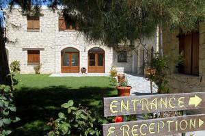Сад в отеле Paradisos Hills