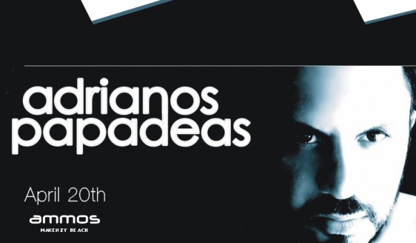 DJ Adrianos Papadeas в Ammos Beach Bar