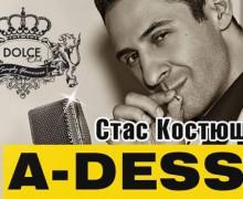 Стас Костюшкин в клубе Dolce