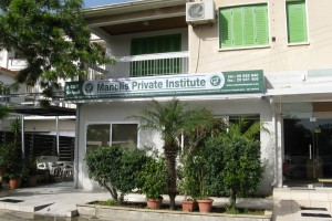 CET Manolis Institute