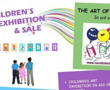 Искусство дарить - выставка