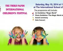 Детский фестиваль в Пафосе