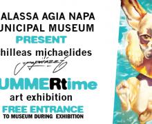 Выставка Рaparazzi